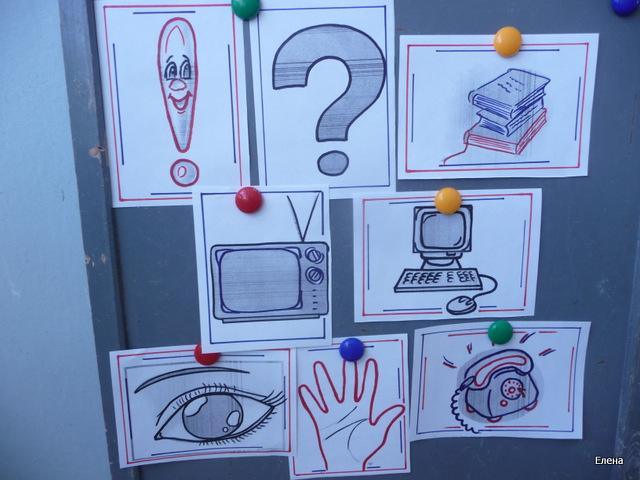 http://sclsadovoe.org.ru/wp-content/uploads/2013/04/символы-основных-методов-исследования.jpg