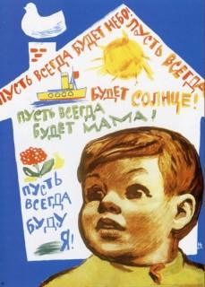 http://pics.livejournal.com/nadezhdmorozova/pic/0016ed4y/s320x240