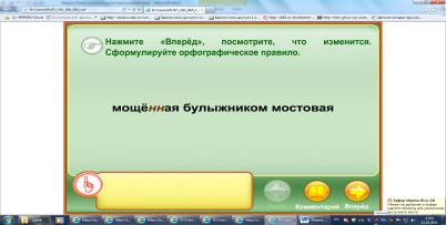 hello_html_22559fba.png