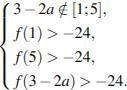 http://reshuege.ru/formula/ea/ea65322ae59b15d8405637432f0040d1.png