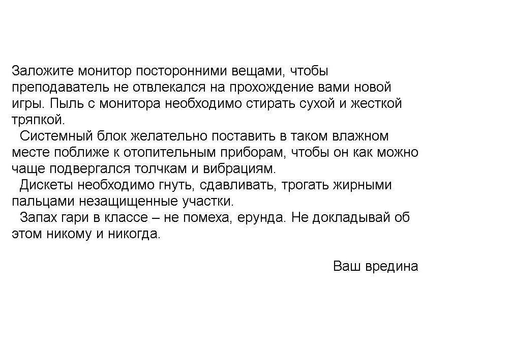 http://fs.nashaucheba.ru/tw_files2/urls_3/1564/d-1563089/1563089_html_7f095818.jpg