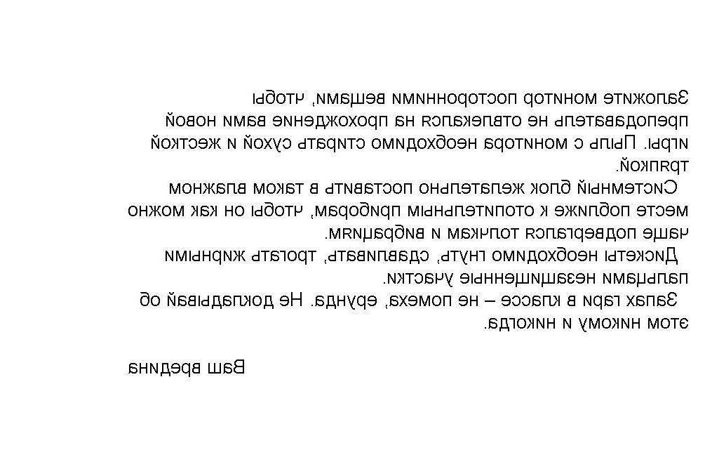 http://fs.nashaucheba.ru/tw_files2/urls_3/1564/d-1563089/1563089_html_m3308239b.jpg
