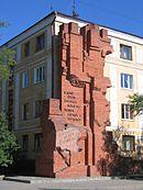 http://upload.wikimedia.org/wikipedia/commons/thumb/9/9e/Dom_Pavlova_Volgograd.jpg/130px-Dom_Pavlova_Volgograd.jpg