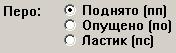 hello_html_e8f80ab.jpg