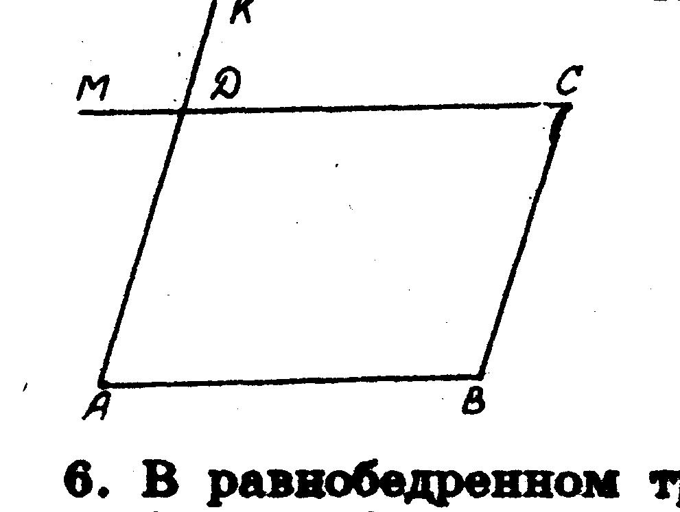http://lib2.podelise.ru/tw_files2/urls_1/7/d-6164/6164_html_7d532ea4.png