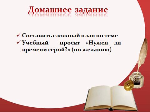 hello_html_m1b895120.png