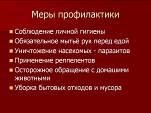 hello_html_513634f8.jpg