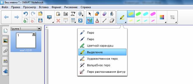 hello_html_1b23305f.png