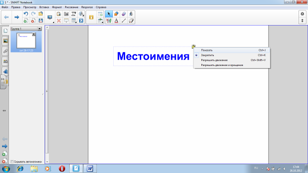 hello_html_36ec0543.png