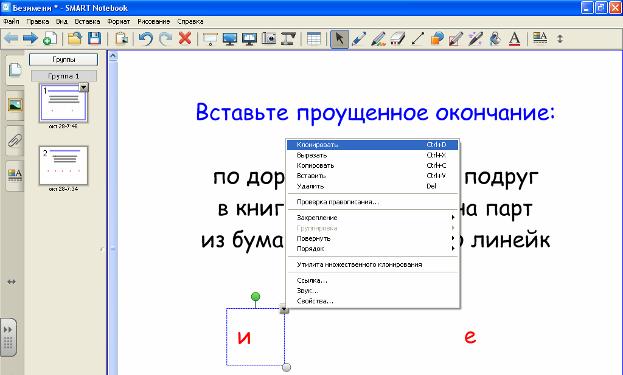 hello_html_52fb319.png