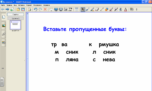 hello_html_5fe5cb8c.png