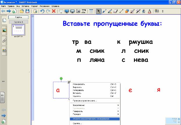 hello_html_6c90f12c.png