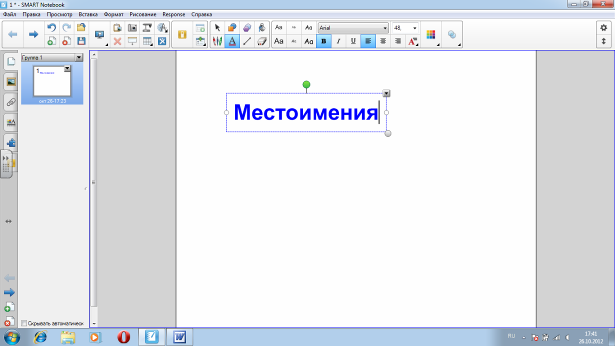 hello_html_78377a15.png