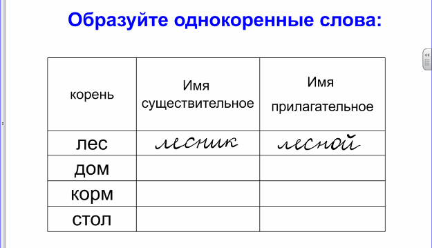 hello_html_m148252e5.png