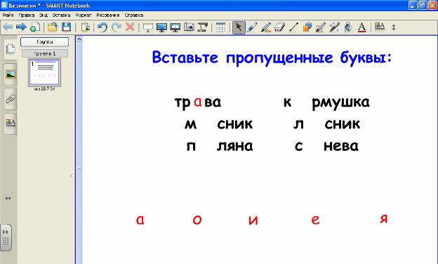 hello_html_m5365db40.png