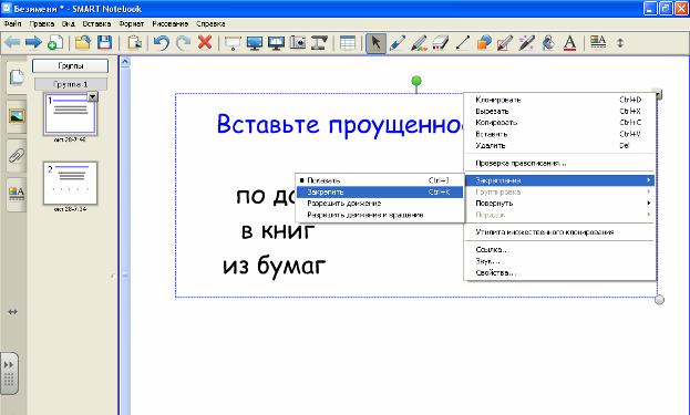 hello_html_m5405c22b.png