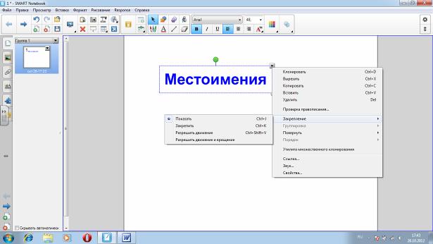 hello_html_m5e092f2c.png