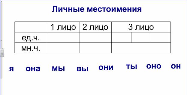 hello_html_m6a1c0b9f.png