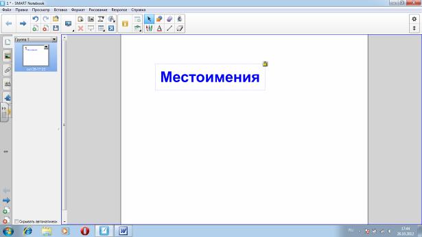 hello_html_m7b721f11.png