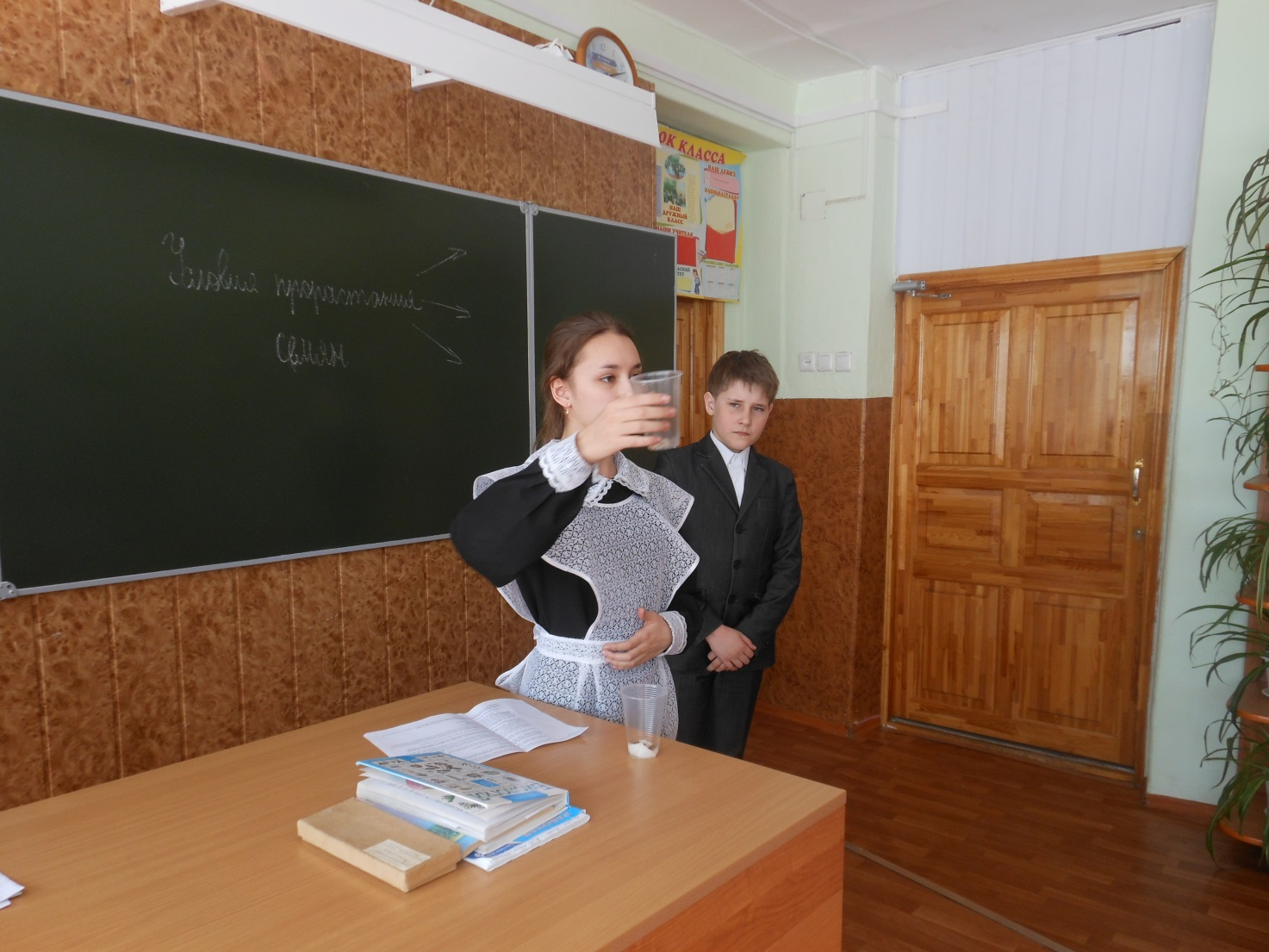 C:\Users\1\Desktop\фото дети\Изображение 095.jpg