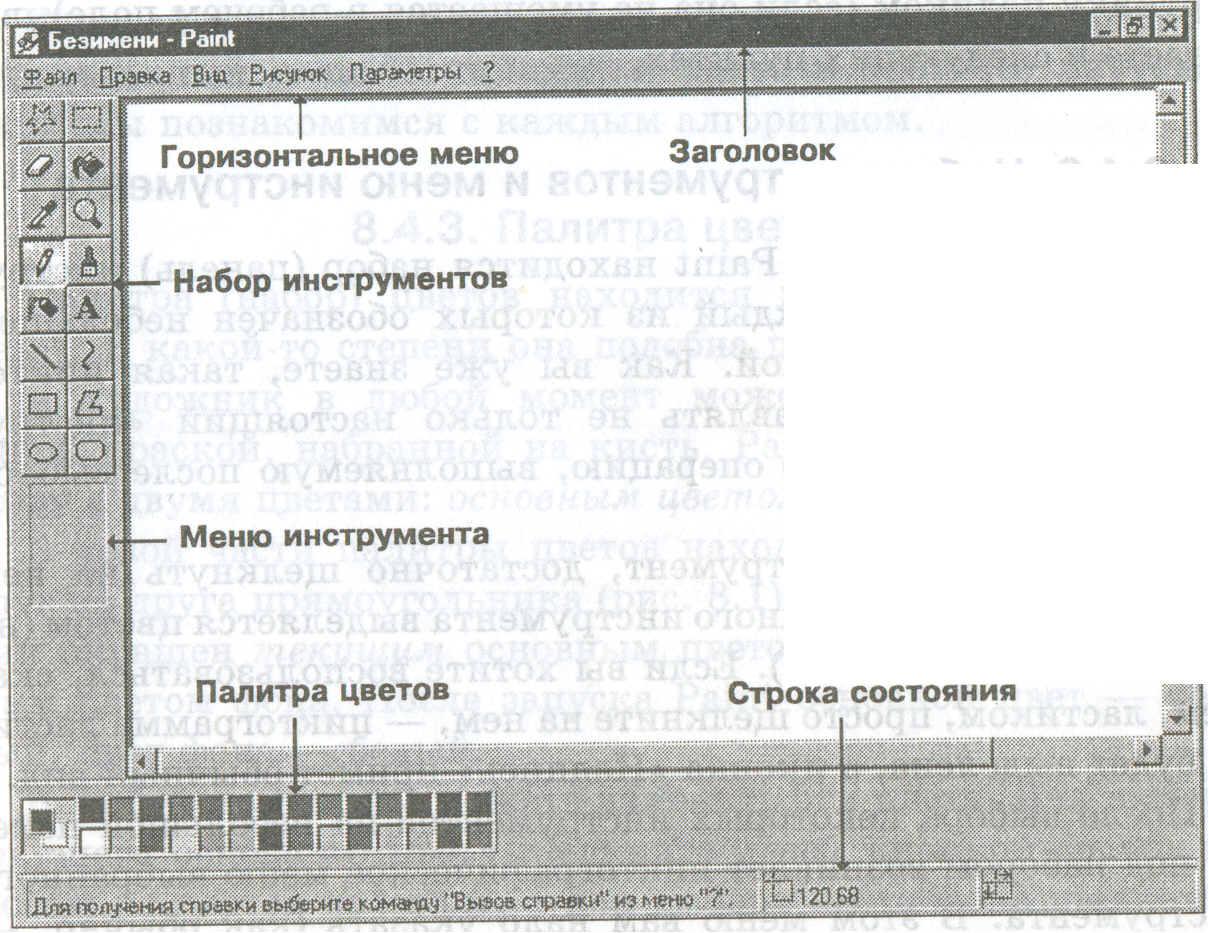hello_html_m4c94a41a.jpg