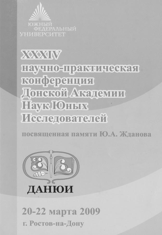 C:\Documents and Settings\User\Рабочий стол\IMG_0002.jpg