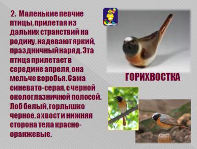 hello_html_m406e6241.png