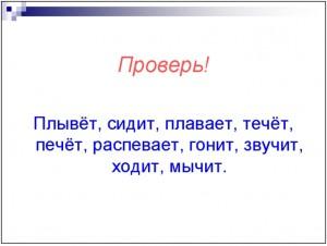 hello_html_291cb90b.jpg