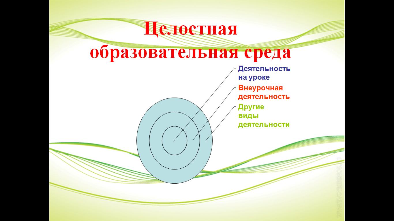 hello_html_m51abeb18.png