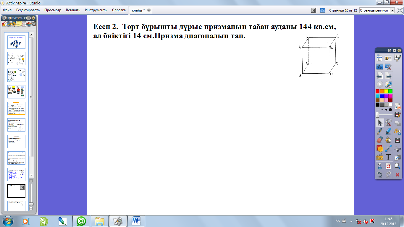 hello_html_2b89fe60.png