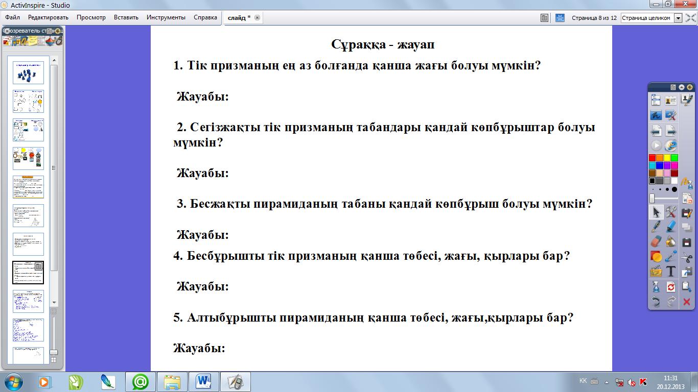 hello_html_m3fa25df8.png