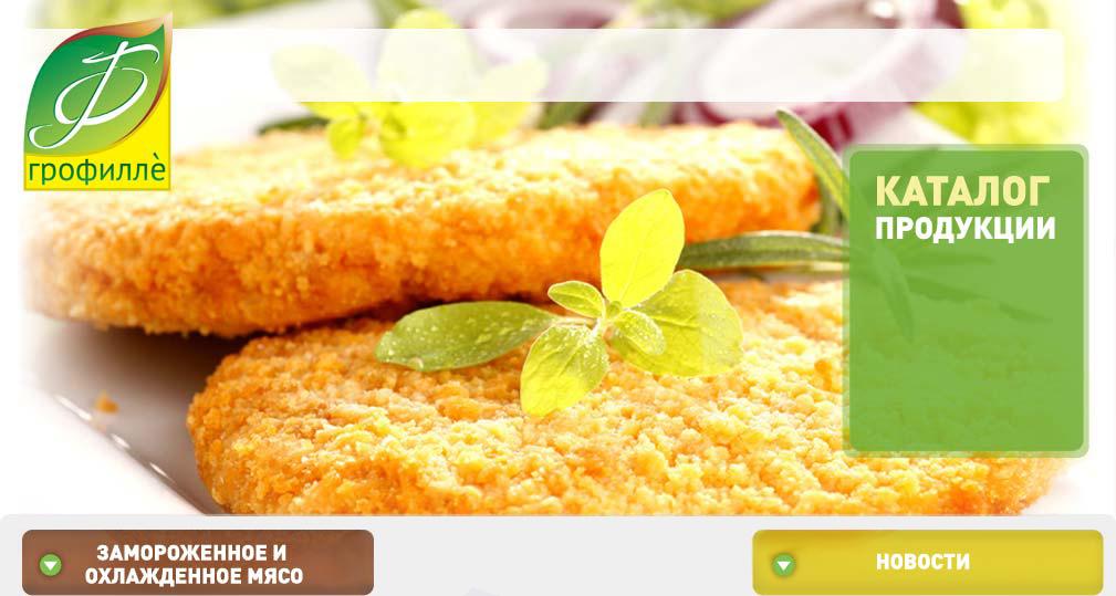 http://grosfilley.ru/ss_imgs/main-photo-2.jpg