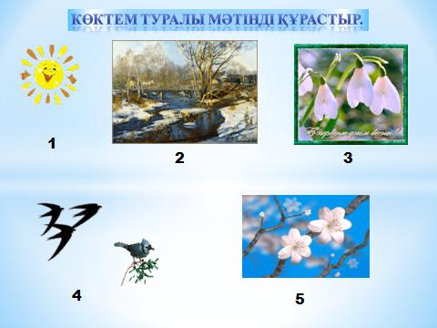 hello_html_m72f01da7.png