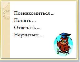 hello_html_29cb580c.jpg