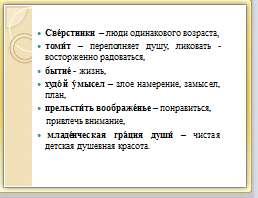 hello_html_m30095ebd.jpg