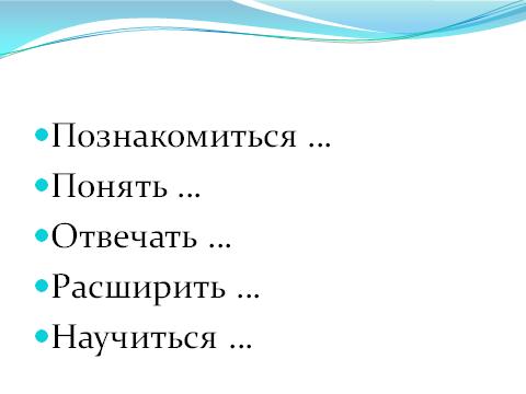 hello_html_148fa220.png