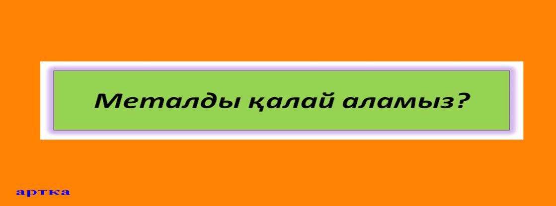 C:\Users\Админ\Desktop\Слайд\4.bmp