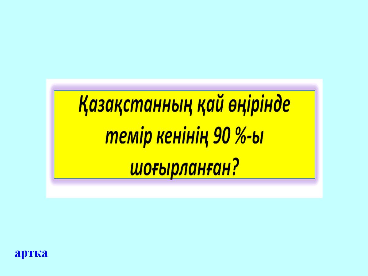 C:\Users\Админ\Desktop\Слайд\11.bmp