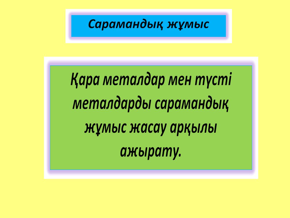 C:\Users\Админ\Desktop\Слайд\32.bmp