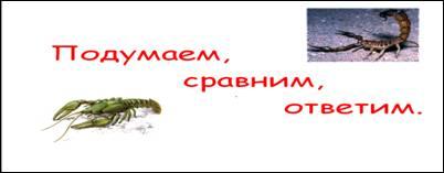 http://festival.1september.ru/articles/593719/img2.jpg