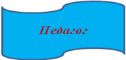 hello_html_m79c40708.png