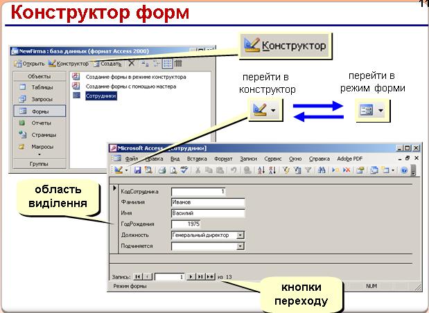 hello_html_m6e808e34.png