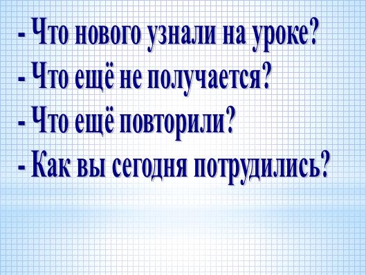 hello_html_1552b72.png