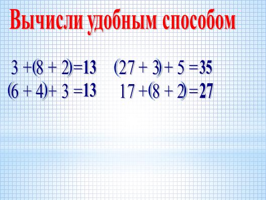 hello_html_m3e54a57b.png