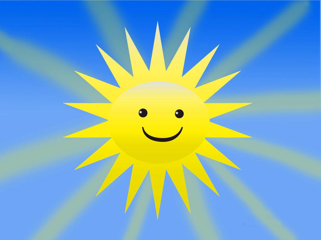 Солнышко лучистое открытка, картинки
