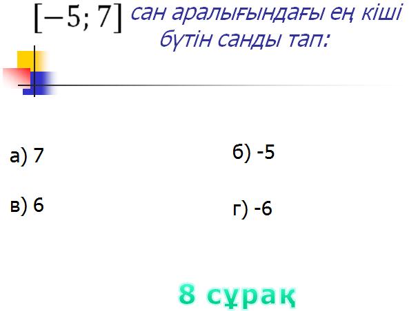 hello_html_m47e16c48.png