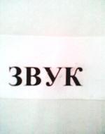 hello_html_m9f46031.jpg