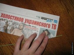 Плетение корзин из газет