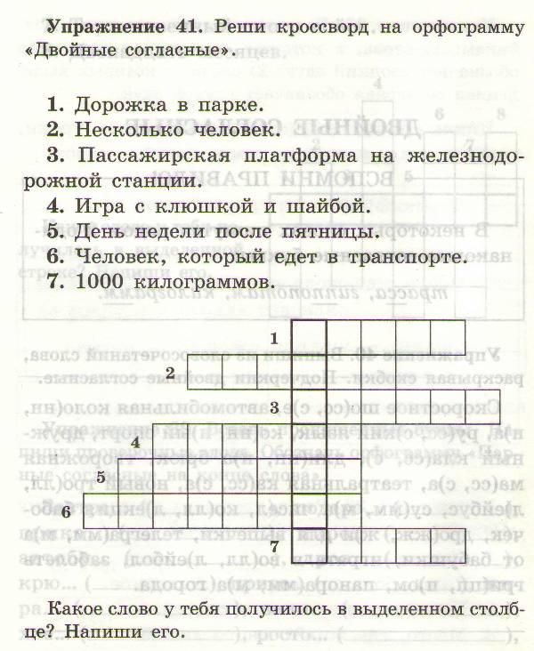 hello_html_m783270b.jpg