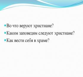 слайд 1.jpg